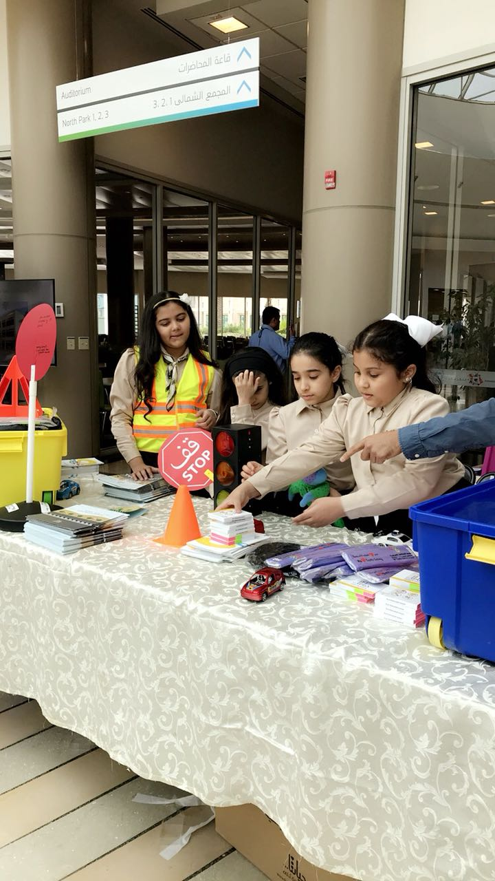 Fourth grade students at Arab Oil Company