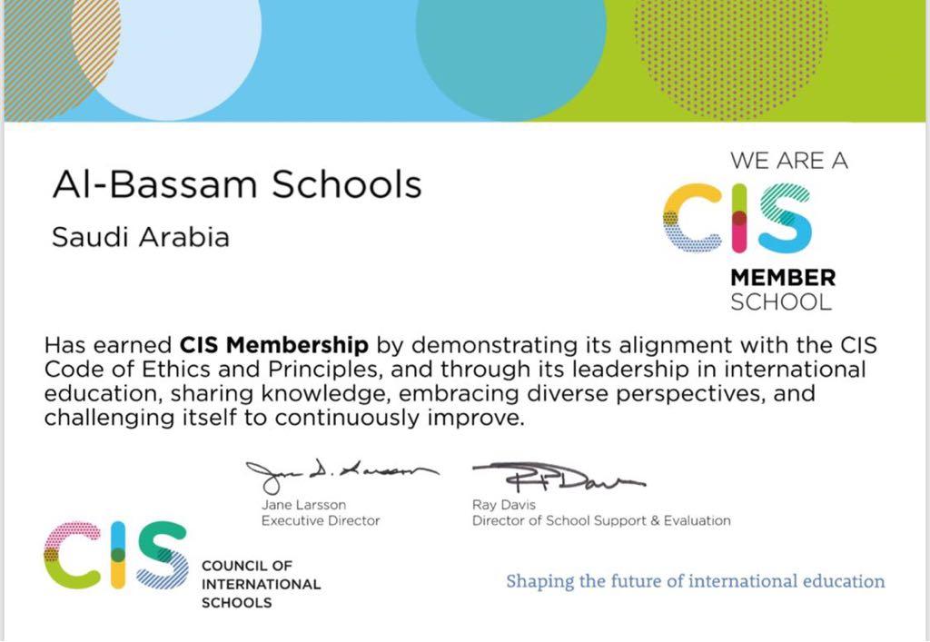 حصول مدارس البسام بعضوية الCIS